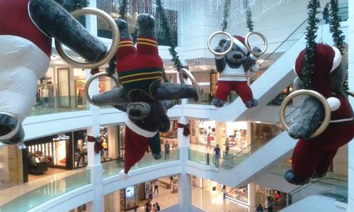 Shopping Leblon in Rio de Janeiro